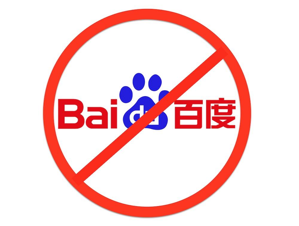 baidu banned from ILSVRC 2015